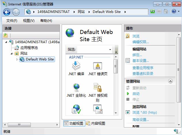 如何解决Windows 7系统80端口被占用的方法