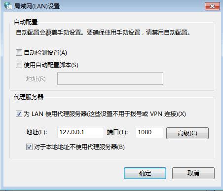 解决Chrome、Firefox、IE无法连接网络的问题