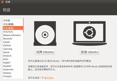 如何在虚拟机VWware安装NOI Linux系统